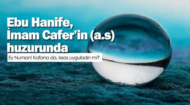 Ebu Hanife, İmam Cafer'in (a.s) huzurunda